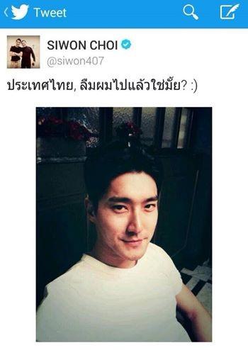 """หนุ่ม """"ซีวอน"""" อ้อนแฟนๆชาวไทย"""