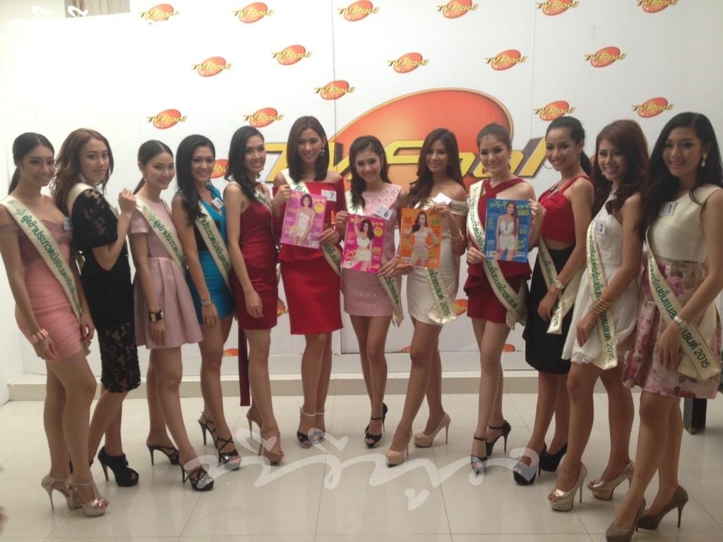 12 คนสุดท้าย Miss International Thailand 2015 การประกวดแบบ Reality