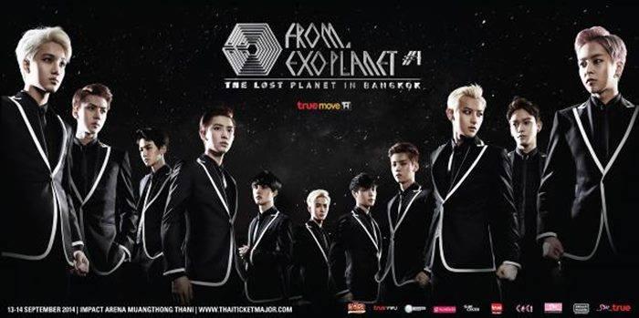 """""""เอ็กโซ EXO"""" ประกาศชื่อกลุ่มแฟนคลับอย่างเป็นทางการขอเรียกว่า """"EXO-L"""""""