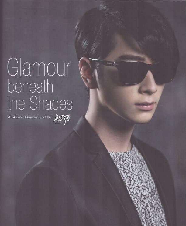 แว่นเท่ๆ จาก นิชคุณ – ชานซอง 2PM