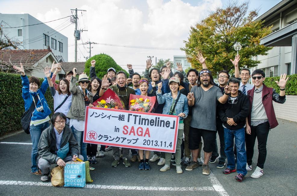 """""""อุ๋ย นนทรีย์"""" พา """"เต้ย"""" บินลัดฟ้าปิดกล้องหนัง """"TIMELINE จดหมาย ความทรงจำ"""" ที่ญี่ปุ่น"""