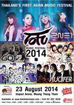 สาวกเพลงเอเชียนห้ามพลาด!! 23 ส.ค. นี้ คอนเสิร์ต Tofu Music Festival 2014