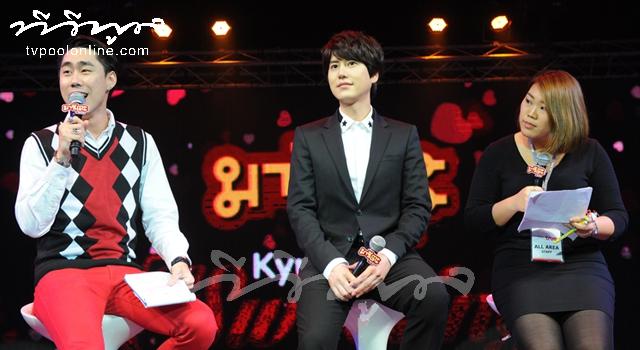 'คยูฮยอน' จัดเต็มมีทติ้ง! จิ้น ฟิน เว่อร์ หยอดคำหวานส่งท้ายเดือนแห่งความรัก