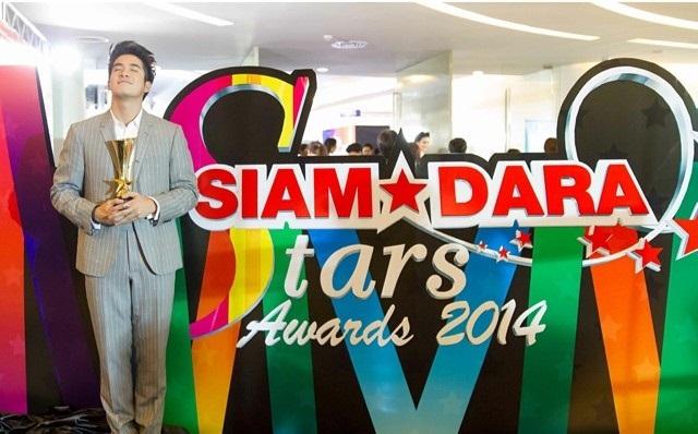"""""""Siamdara Star Awards 2014"""" แฟชั่นพรมแดงของเหล่าดารา"""