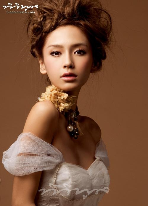 Asian Highlight