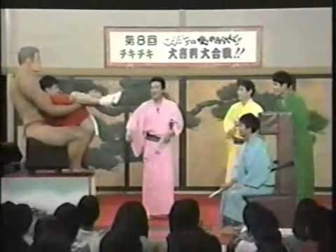 เกมโชว์ญี่ปุ่นแบบฮาๆ ปะทะหน้า