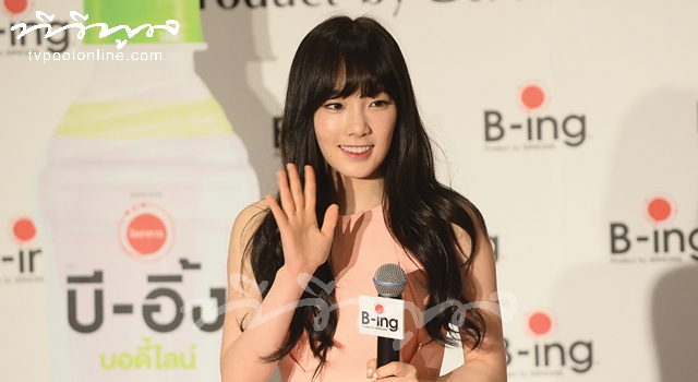 Special Interview with Lovely Girl 'Kim Tae Yeon'