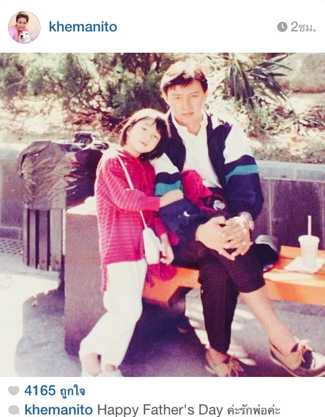 ควันหลงวันพ่อ ดาราแห่โพสรูปIG แสดงความรักคุณพ่อ