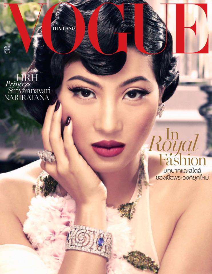 พระเจ้าหลานเธอ พระองค์เจ้าสิริวัณณวรีนารีรัตน์ นิตยสารVOGUE Thailand