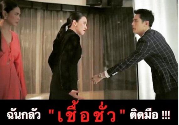 """ปล่อยไปวันดียว!!!  MVเพลง """"แร้ง"""" ยอดวิวทะลุ 1 ล้านวิวแล้ว เป็นเพราะใครไปดู?! (ชมคลิป)"""
