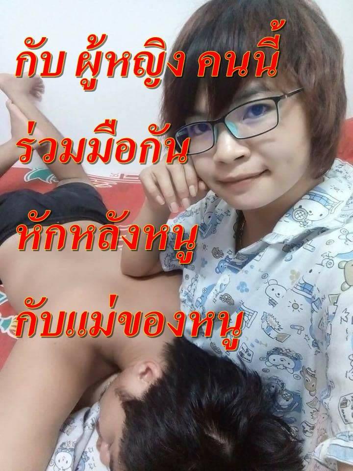 13445238_1046348612121357_6166406300674194106_n