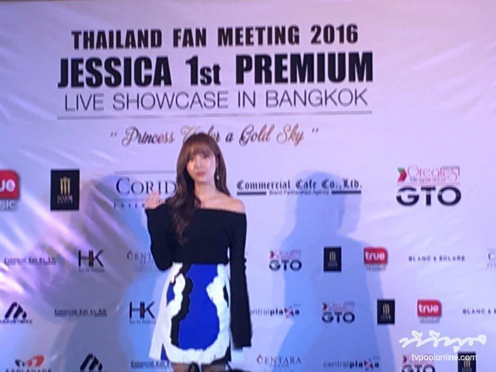 """""""เจสสิก้า จอง"""" คัมแบคสู่ไทยอีกครั้งในฐานะนักร้อง แฟนคลับให้การต้อนรับแน่น !!!!"""