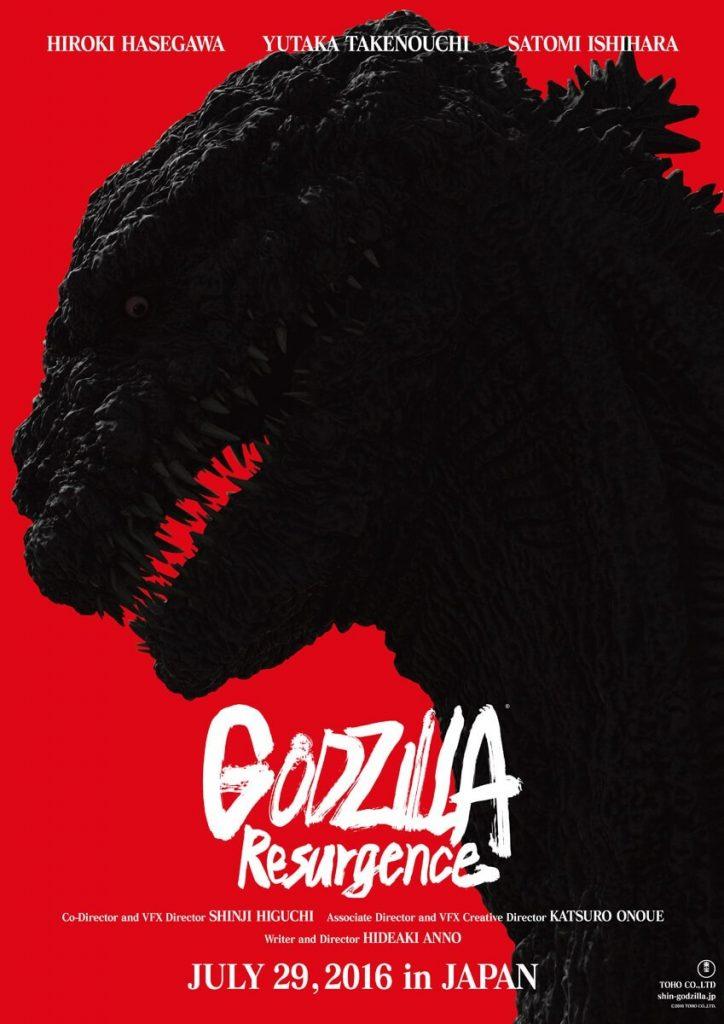 """ระทึก! พบรอยเท้าขนาดยักษ์ของ """"Godzilla"""" โผล่บนชายหาดฮอกไกโด ประเทศญี่ปุ่น"""