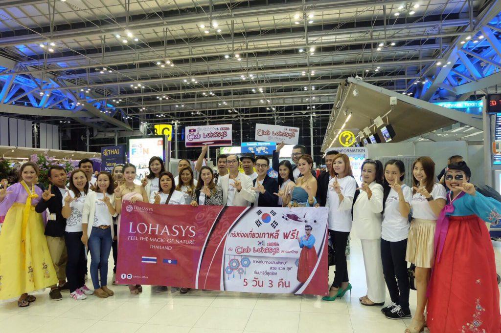"""""""บ.โลฮาซิส"""" ประเทศเกาหลี..จับมือทางธุรกิจ """"บ.โลฮาซิส""""ประเทศไทย-ผลักดันสู่ """"ตลาดAEC""""!!!!"""