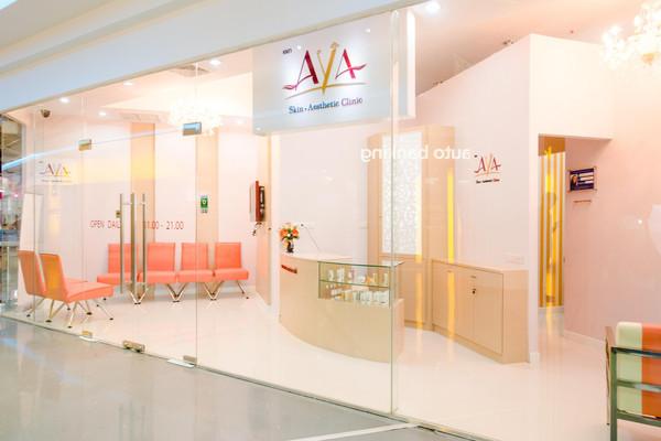 ปัญหาใบหน้าไม่เท่ากัน หรือใบหน้าไม่สมส่วน แก้ไขได้ ที่ AYA clinic