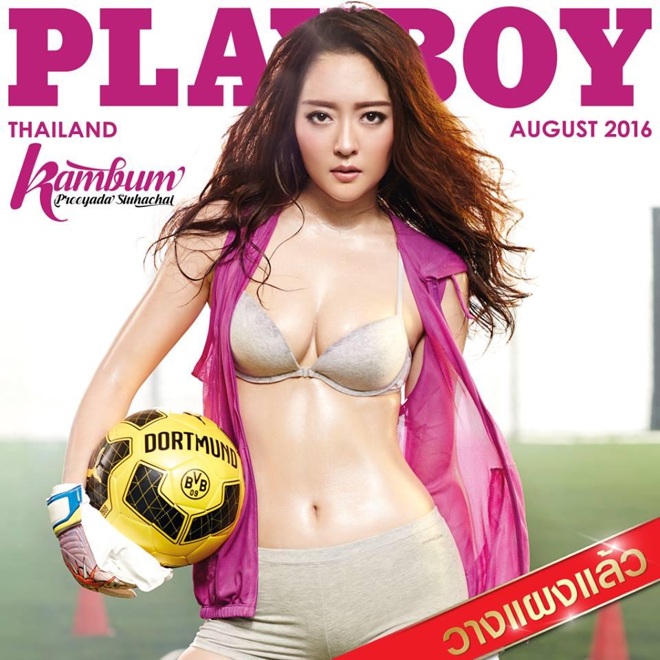 รวมๆ แล้วเซ็กซี่มาก แก้มบุ๋ม จัดหนักขึ้นปก Playboy !!!