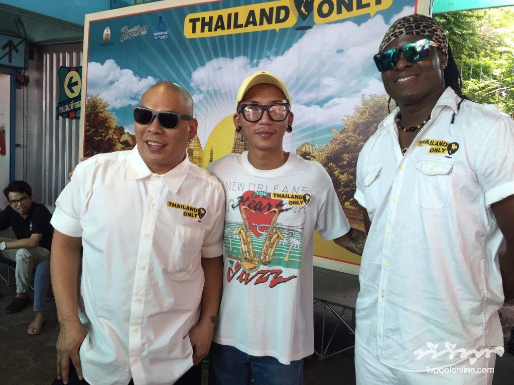 โหน่ง& แจ๊ส &น้าค่อม รวมพลังลงหนัง Thailand Only ยัน!หนังไม่ได้แขวะทัวร์จีนแน่นอน