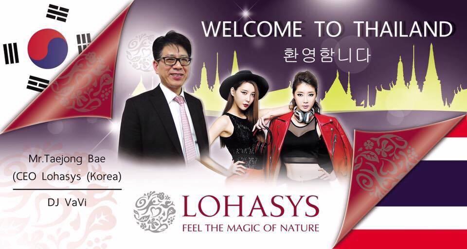 """2ดีเจสาวเกาหลี!!!!! สุดเซ็กซี่ """"dj vavi"""" เดินทางมาไทยแฟคลับแห่ตอนรับแน่น…ร่วมปาร์ตี้บิกีนี่Lohasys!!!"""