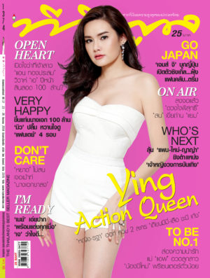 cover 1374
