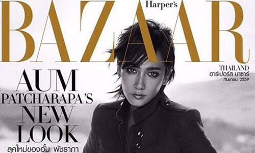"""""""อั้ม พัชราภา"""" เปลี่ยนลุคถ่ายแบบขึ้นนิตยสาร Harper's Bazaar ขนาดหั่นผมสั้นเป็นลุคทอมบอย! ยังดูหล่อแบบสุดๆ!"""
