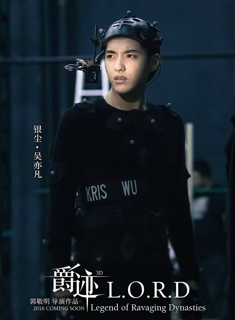"""คุยกับ """"คริส วู"""" อดีตสมาชิก EXO กับหนัง """"L.O.R.D สงคราม 7 จอมเวทย์"""""""