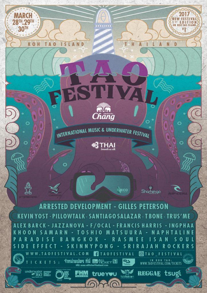 ครั้งแรก!!! ของเมืองไทย Tao International Music & Underwater Festival 2017
