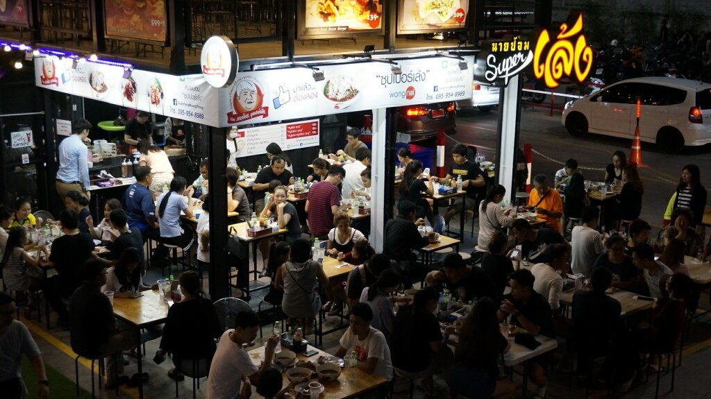 ช้อปสุดฟิน ชิมสุดมันส์ ชิลสุดพลัง ตลาดนัดมะลิเลียบด่วนเมืองทอง