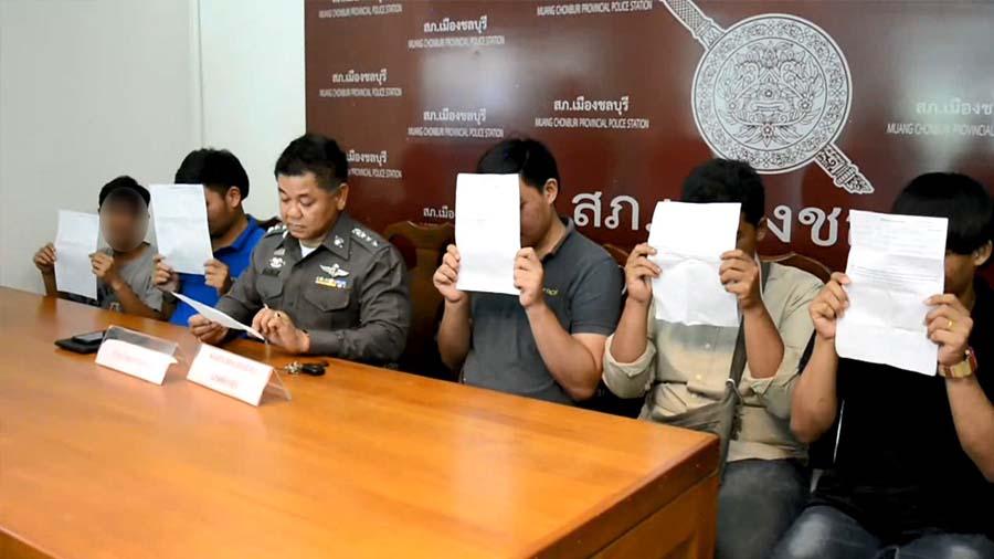 """ศาลสั่งจำคุก """"เเก๊งโจ๋ปาน้ำเน่า"""" 15 วัน!! รอลงอาญา ปรับ 5,000 บาท!!!"""