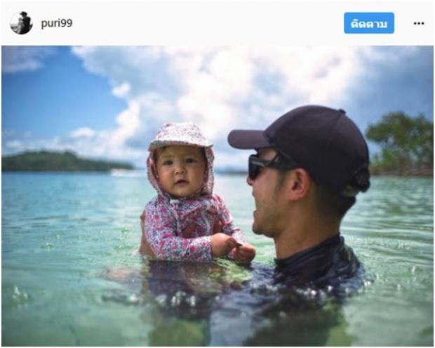 ส่องคลิป ภูริ ปิดเกาะส่วนตัวพาลูก-เมียเที่ยว! (ชมคลิป)