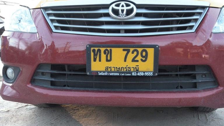 """ดวงดีอะไรเบอร์นั้น!!! """"หนุ่มใหญ่โชเฟอร์เเท็กซี่ได้โชคจากทะเบียนรถ"""" ถูกรางวัลที่หนึ่ง 5 คู่ รับ 30 ล้าน!!!"""