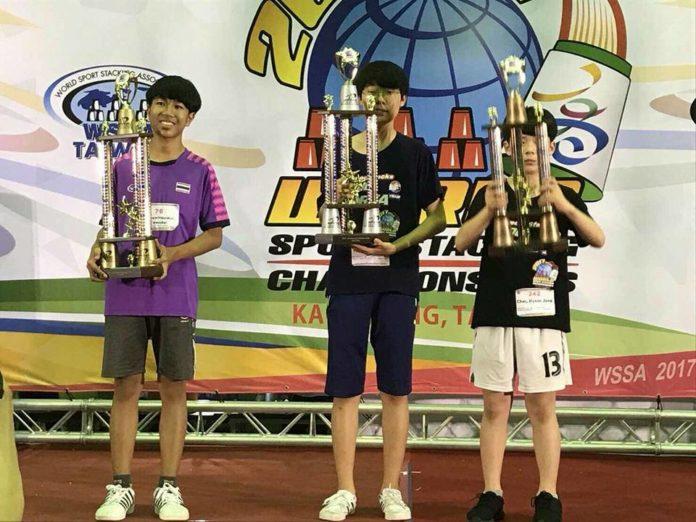 """เด็กไทยกระหึ่มโลก!!! """"คว้า 2 แชมป์"""" กีฬาสแต็คชิงแชมป์โลก 2017 ที่ประเทศไต้หวัน!!!"""