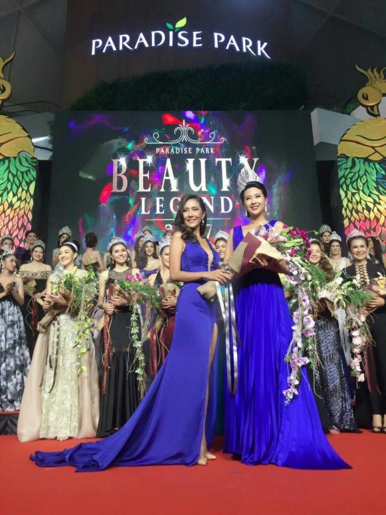 """อลังการ ตำนานนางงาม ร่วมประชันความสวยความงาม """"Beaut Legend 2017"""" แซ่บเวอร์"""