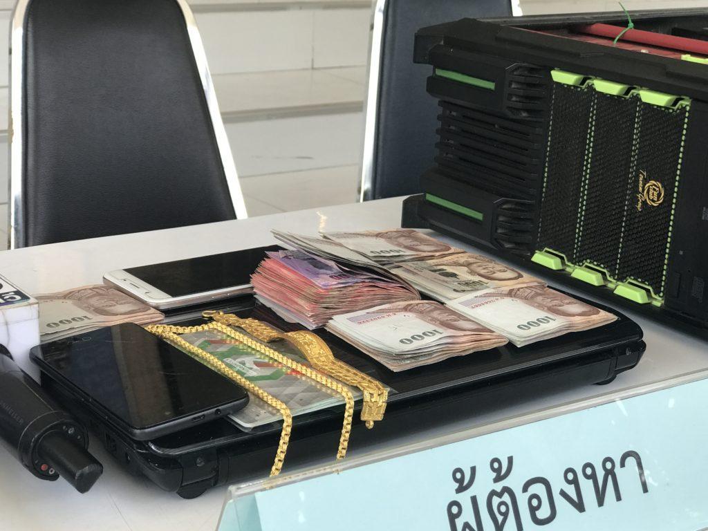 จับได้แล้ว!! ผู้ต้องหาหลอกขาย ไมโลคิวบ์ รับต้องการเงินสู้คดีทำร้ายร่างกาย หลังเปิดเฟสบุ๊คเพียงวันเดียว ได้เงินกว่า 2 แสนบาท