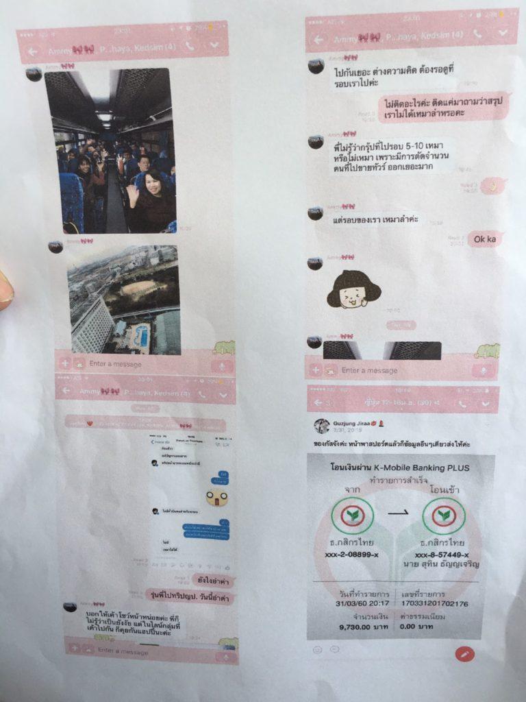 """""""กัสจัง"""" พบกองปราบ ยันไม่รู้จัก """"ซินแสโชกุน""""  ยันเพื่อน 30 คน ถูกตุ๋น"""