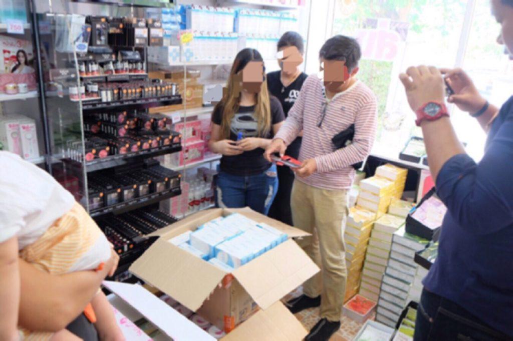 น้ำฟ้า ฟีโอร่า เอาจิงบุกจับร้านขายตัดราคา ที่นครสวรรค์ ลั่นครั้งเป็นตัวอย่างมีอีกจบไม่สวยแน่!!!