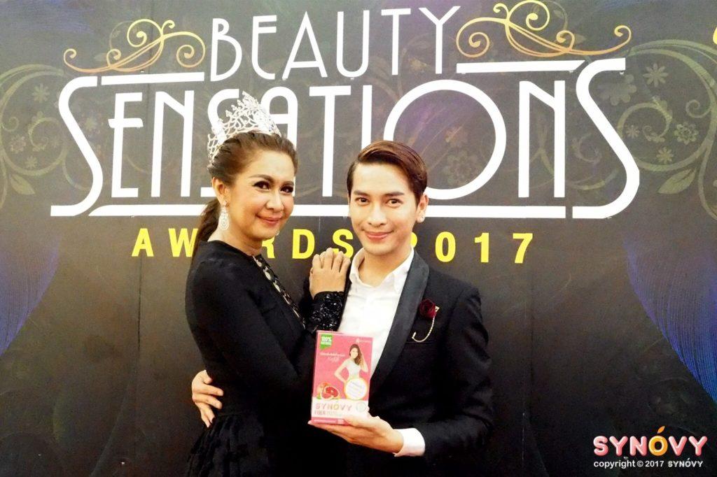 """สุดยอดผลิตภัณฑ์ """"synovy detox"""" รับรางวัล """"Beauty sensations awords 2017"""""""