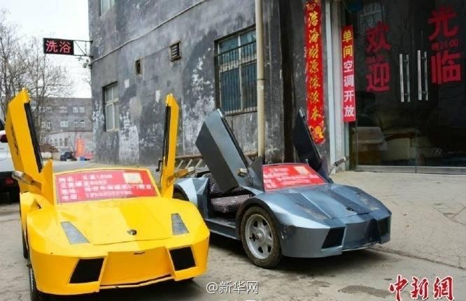 """จีนอีกแล้ว!! หนุ่มจีนผลิต""""รถสปอร์ตแลมโบกินี่"""" สุดเท่ ต้นทุนน้อยมาก"""