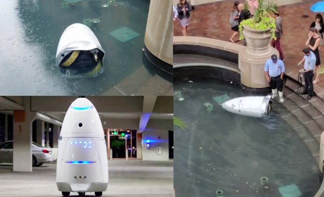 หุ่นยนต์ยังคิดสั้น!!! อำหุ่นยนต์ รปภ.เครียดงาน เดินลงน้ำฆ่าตัวตาย (ชมคลิป)