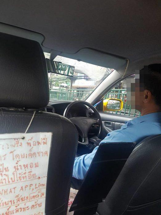 """วิจารณ์หนัก!!! หลังแท็กซี่ขึ้นป้ายกฎเหล็กใช้บริการ บอกไม่งั้นกทม. มีรถเมล์บริการน่ะ! """"taxi don't care"""""""