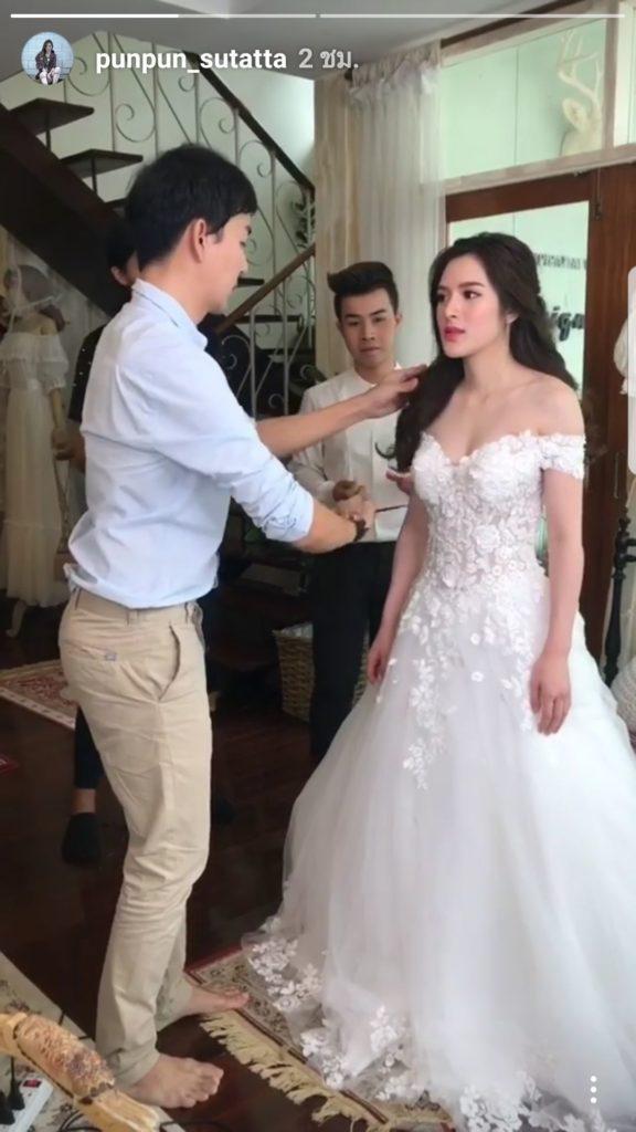 ปันปัน & ต่อ ธนภพ ถ่ายชุดแต่งงาน มุ้งมิ้งขนาดไหน? (ชมคลิป)