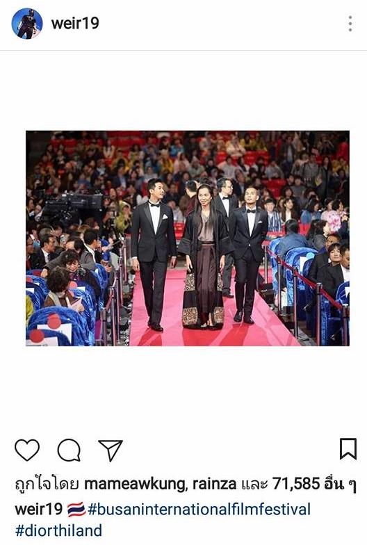 คนไทยเฮ! หนังเกย์ มะลิลา กวาดรางวัลใหญ่เทศกาลหนังเมืองปูซาน เกาหลีใต้!! (ชมคลิป)