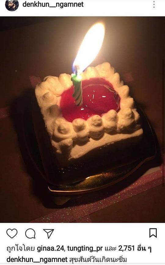 หวานเวอร์! เด่นคุณ หอบเค้กบุกเซอร์ไพรส์วันเกิด แกรนด์ ถึงหน้าบ้าน!!