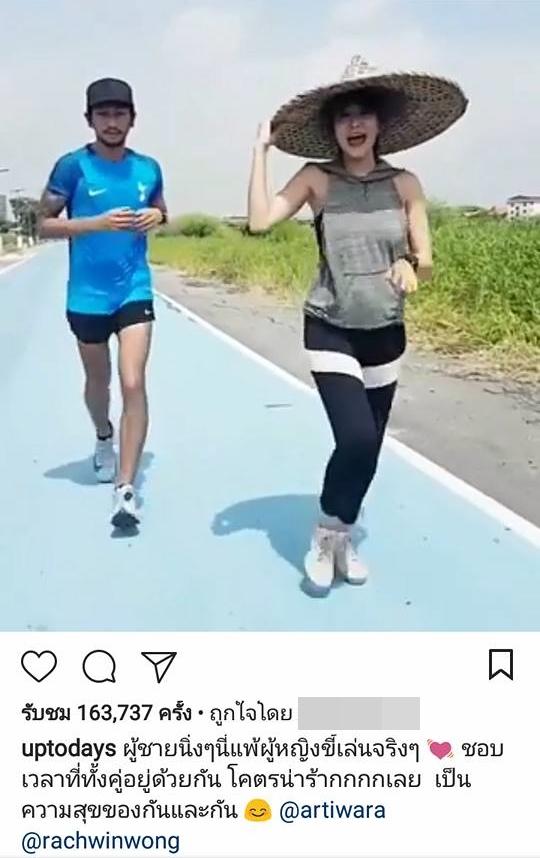 ย้อนดู ตูน ก้อย ซ้อมวิ่ง #ก้าวคนละก้าว วิ่งไปด้วย ร้องเพลงไปด้วย น่ารักมาก (ชมคลิป)