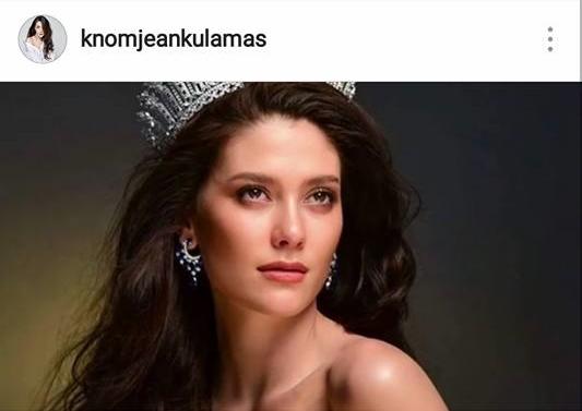 บังเอิญไปป่ะ! เมื่อ ขนมจีน กุลมาศ ร้องเพลงนี้เชียร์ มารีญา ชิงมงกุฎ Miss Universe 2017 (ชมคลิป)