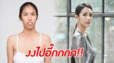 เดียร์ สุพิชญา Let me in Thailand ซีซั่น 3 คนที่ 4 เปลี่ยนเป็นสาวสวยหน้าเป๊ะ หุ่นปังเวอร์!!