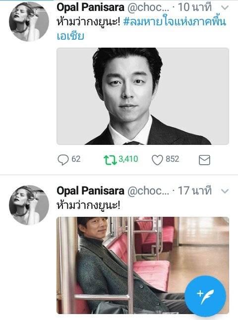 โดนถล่มยับ!! หญิงแย้ วิจารณ์หน้าตาไอดอลเกาหลี! โซเชียลเดือด (ชมคลิป)