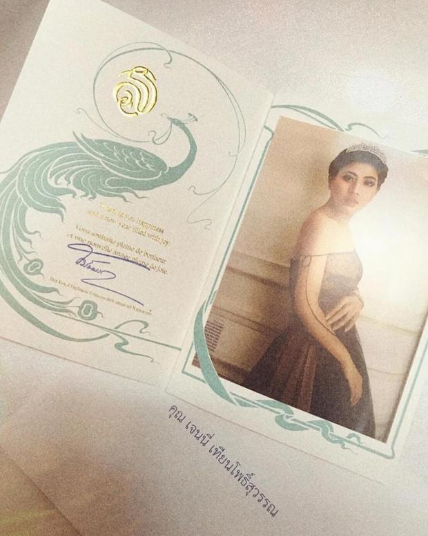 ส่องภาพ ดารา ร่วมเป็นแขกรับเชิญ งานเลี้ยงวันคล้ายวันประสูติ พระองค์หญิงสิริวัณณวรีฯ