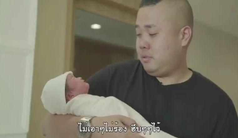 เปิด! วินาทีสุดซึ้ง  คุณพ่ออาร์ต  ได้เห็นโฉมหน้าลูกชาย  น้องอาธิ  ครั้งแรก  ความรู้สึกสุดดีใจ ซึ้งน้ำตาไหลขนาดไหน?(ชมคลิป)