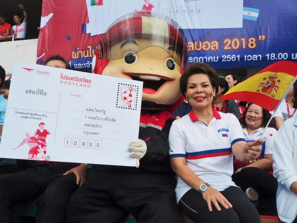 ไปรษณีย์ไทย คิกออฟไปรษณียบัตรลุ้นแชมป์ศึกลูกหนังโลก ลุ้นโชคใหญ่กว่า 40 ล้านบาท ทุกปณ.จัดเต็ม !