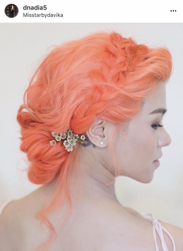 แต่งแล้ว พะแพง ย้อมผมสีส้มแป๊ดเข้าพิธีวิวาห์